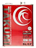 TAKUMIモーターオイル STANDARD【10W-30】エンジンオイル/ 旧車・乗用車 鉱物油(MINERAL BASE)4L 【送料無料】 ST1030-00401