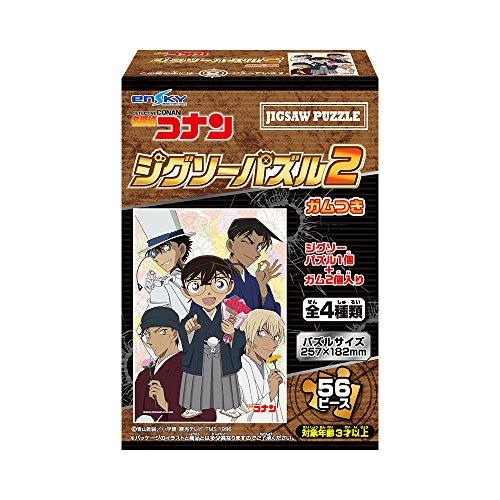 名探偵コナン ジグソーパズル2ガムつき 8個入りBOX (食玩)