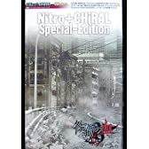 Nitro+CHiRAL Special‐Edition (電撃Girl's Style Maker Bookシリーズ)