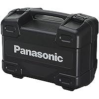 パナソニック(Panasonic) EZ45A5用プラスチックケース EZ9664