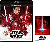 【Amazon.co.jp限定】スター・ウォーズ/最後のジェダイ MovieNEX(初回版) 光るオリジナルICカードステッカー付 [Blu-ray]