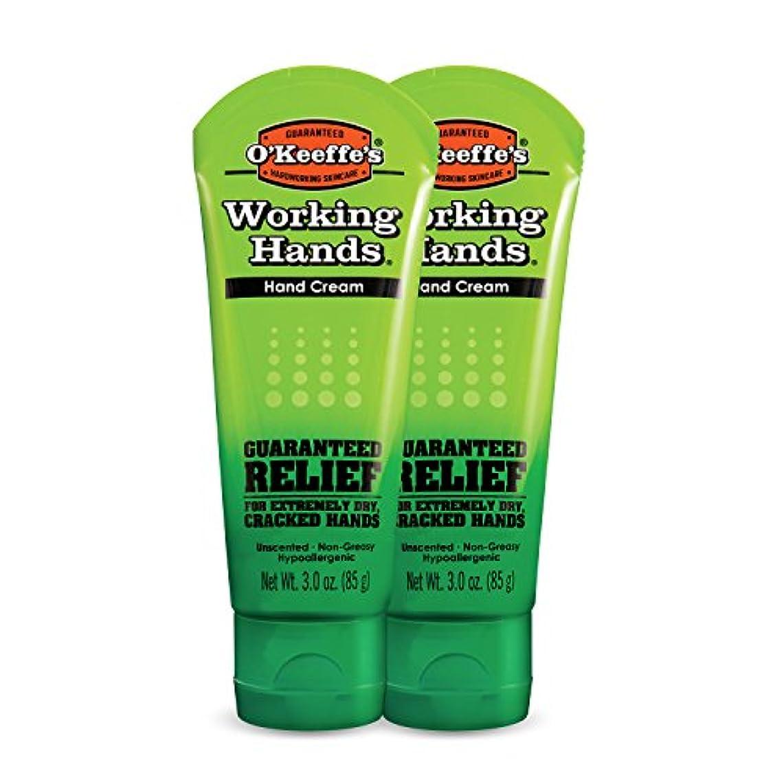 剪断める崩壊O ' Keeffe 's Working Hands Hand Cream、3 oz ( Pack of 2 )