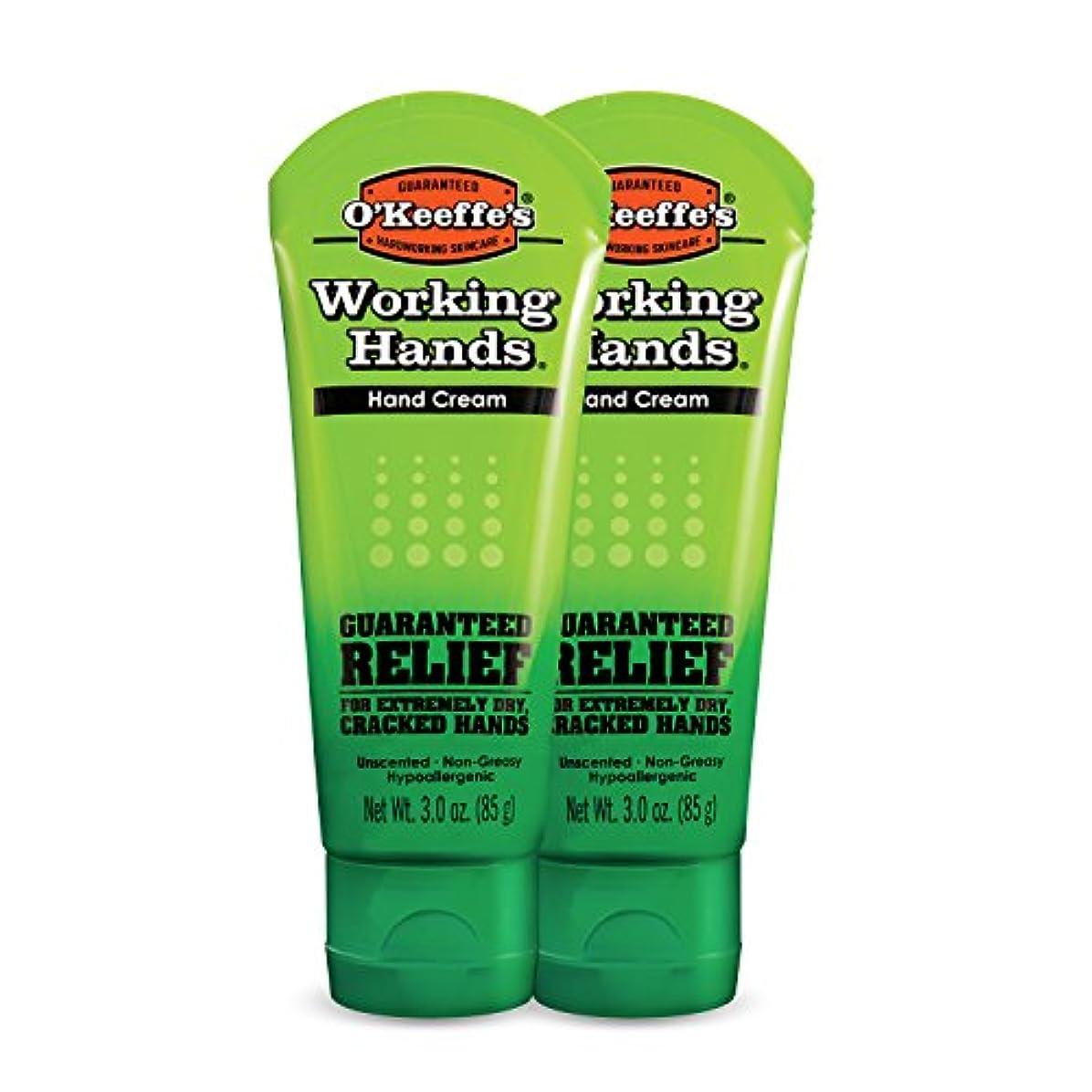 層くちばし見物人O ' Keeffe 's Working Hands Hand Cream、3 oz ( Pack of 2 )