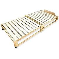 広島府中家具 折りたたみ式ひのきすのこベッド シングル フレームのみ