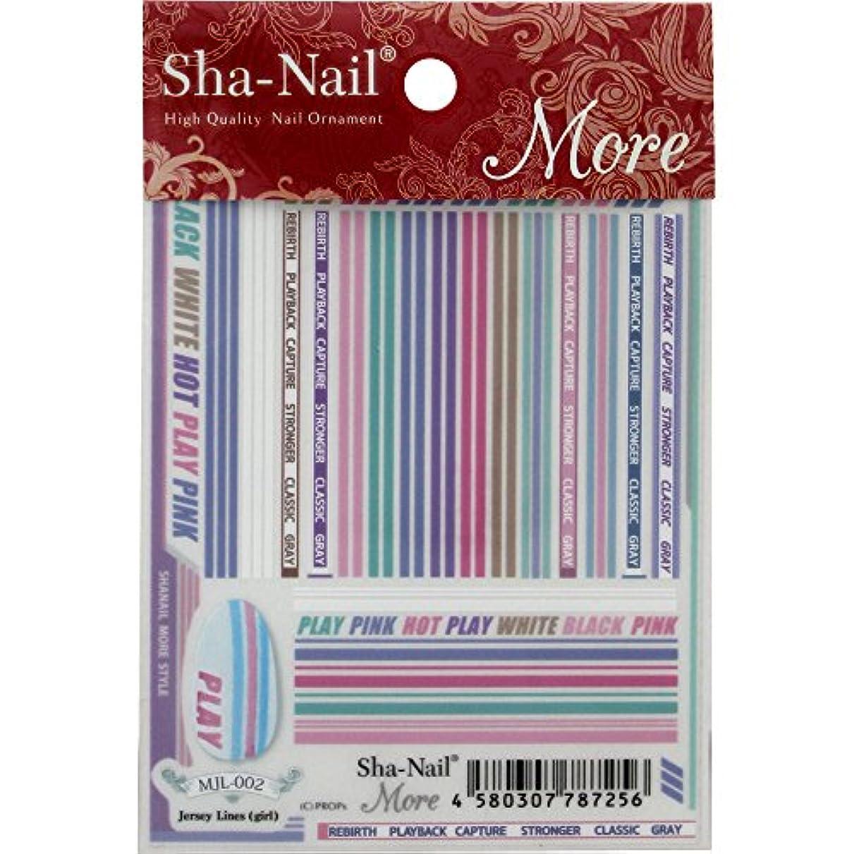 ディーラー鮮やかな増幅Sha-Nail More ネイルシール ジェージライン (ガール)