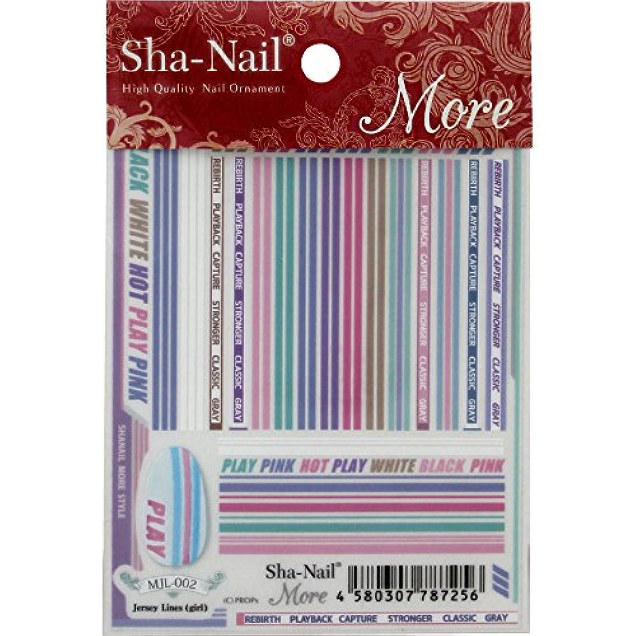 国家アンティーク温度Sha-Nail More ネイルシール ジェージライン (ガール)