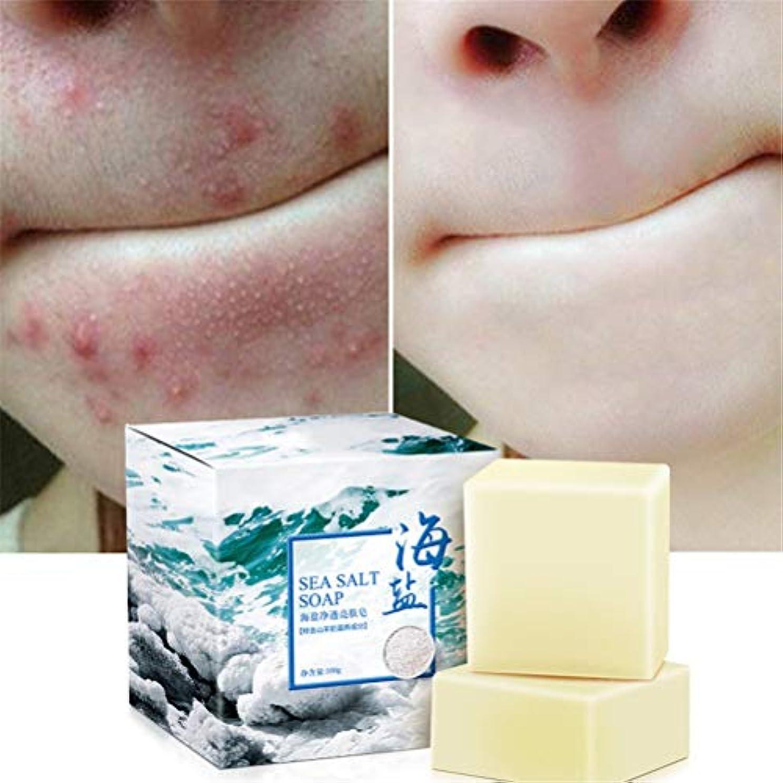機械過激派軽減するCreacom 洗顔 石鹸 天然海塩 肌に優しい無添加 毛穴 対策 保湿 固形 毛穴 黒ずみ 肌荒れ くすみ ニキビ 美白 美肌 角質除去 肌荒れ 乾燥肌 オイル肌 混合肌 対策 全身可能 100g