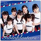 さくら学院 Twinklestars Dear Mr.Socrates (DVD1枚組)