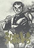 【Amazon.co.jp限定】うしおととら 第3巻(全巻購入特典:「全巻収納BOX」引換シリアルコード付) [Blu-ray]
