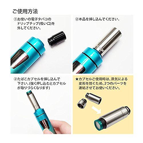『Kecig 1.0 Drip Tip 電子タバコ VAPE マウスピース510転送 PLOOM 爆弾互換性』の3枚目の画像
