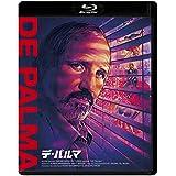 デ・パルマ [Blu-ray]