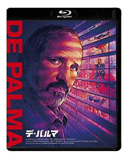 デ・パルマ Blu-ray