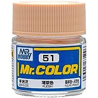 Mr.カラー C51 薄茶色