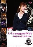 U-ka saegusa IN db -FINAL LIVE TOUR 2010- [DVD]
