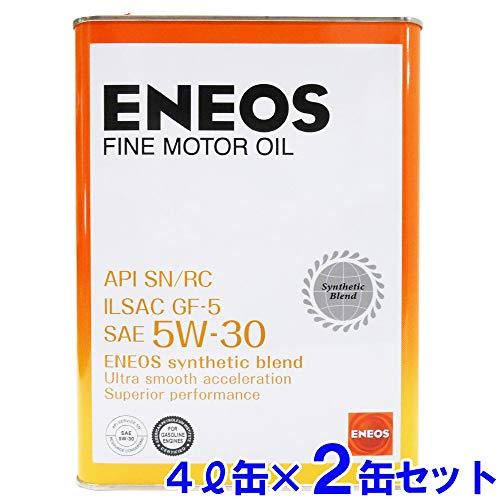 【2缶セット】 ENEOS エネオス FINE ファイン エンジンオイル モーターオイル SN/RC/GF-5 5W-30 部分合成油 4L缶×2 (【2缶セット】ファイン 5W-30)