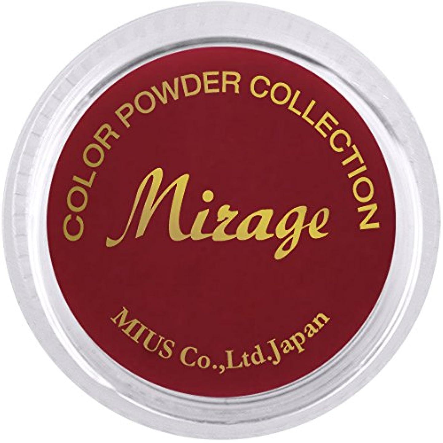 市の花弁護退屈ミラージュ カラーパウダー N/MED-4 ボルドーレッド 7g  アクリルパウダー マットなダークシリーズ
