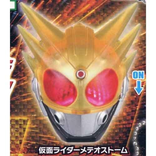 ライトオブ仮面ライダーズ2 2:メテオストーム バンダイ ガチャポン