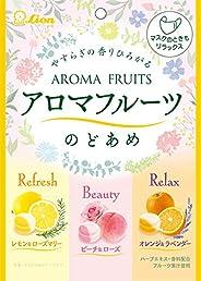 ライオン菓子 アロマフルーツのど飴 71g ×6袋