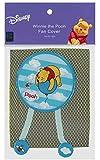 ディズニー(プーさん)扇風機カバー