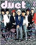 Duet (デュエット) 2012年 03月号 [雑誌]