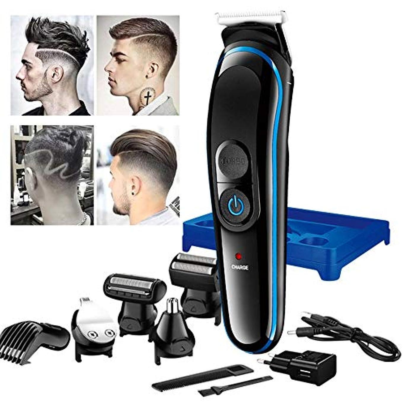 タービン世界介入するバリカンプロフェッショナルメンズ5-in-1コードレスヘアトリマーひげ剃り機電気ヘアクリップキット超低ノイズ充電式