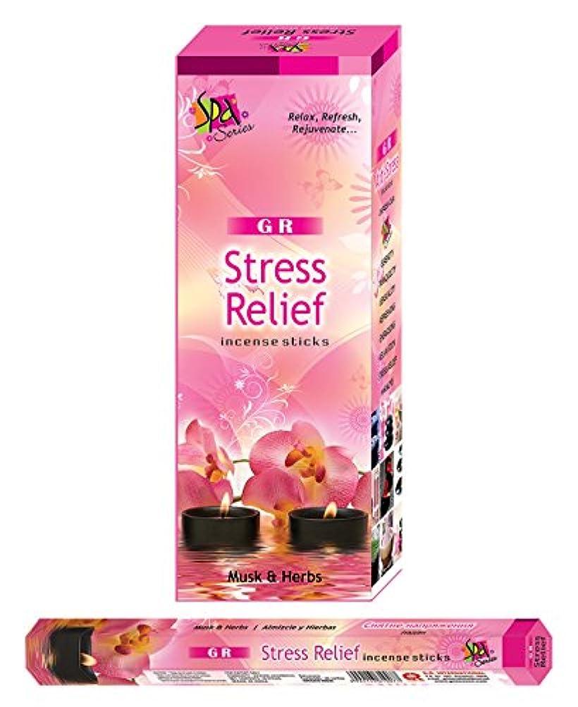 撤退神秘上記の頭と肩Stress Relief incense-120 Sticks