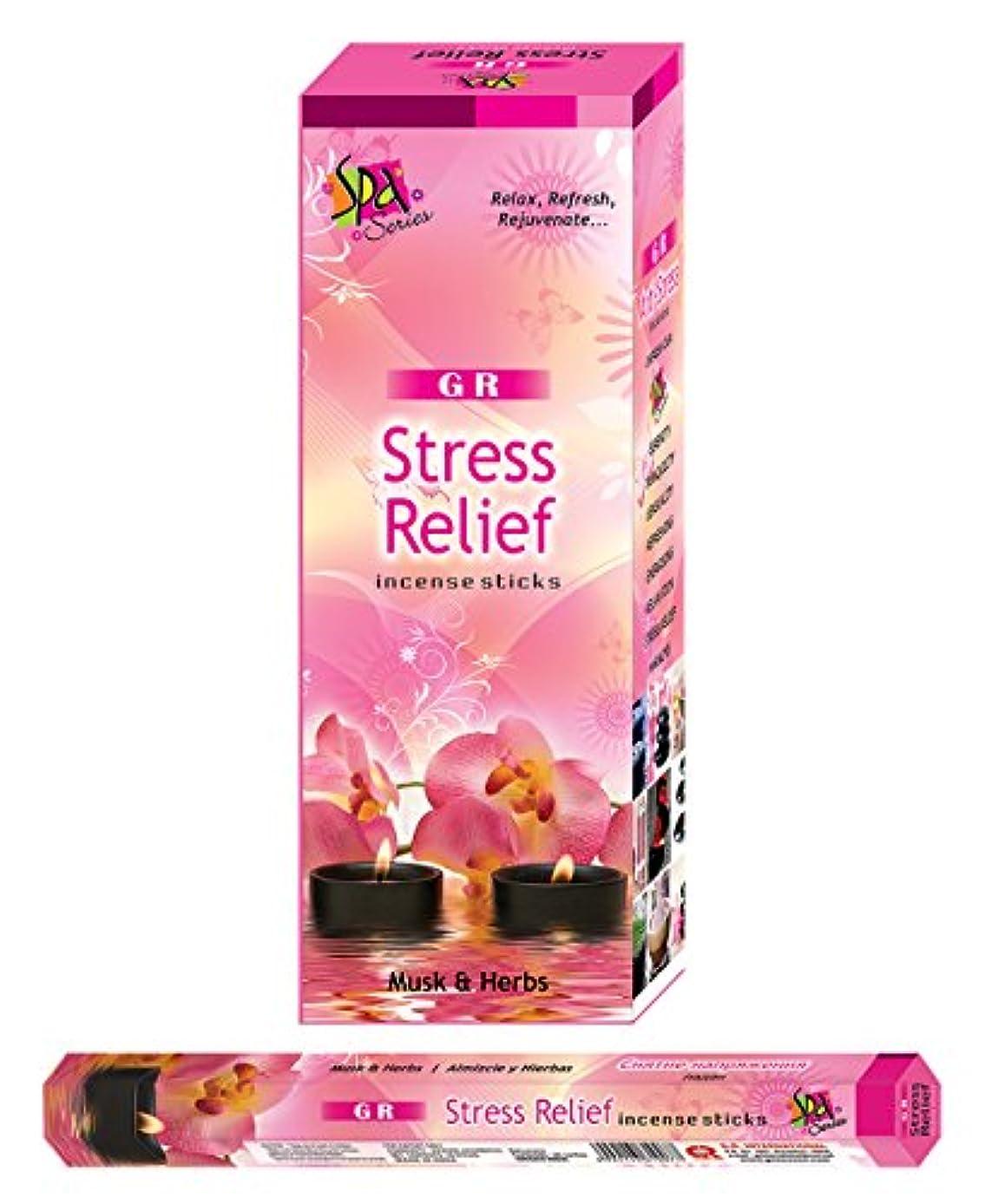 私たちの記録とティームStress Relief incense-120 Sticks