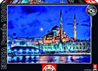 1,500 Piece Puzzle High Definition - Istanbul by Educa [並行輸入品]