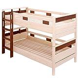日本製 宮付 二段ベッド KOTOKA コトカ 九州産檜使用 KidsDesign受賞 WoodDesign受賞 (ブラウン)
