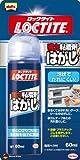 LOCTITE(ロックタイト) 強力粘着剤はがし 60ml DKH-601