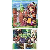 デザスキン 世界樹の迷宮IV for ニンテンドー3DS デザイン4
