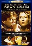 愛と死の間で [DVD]