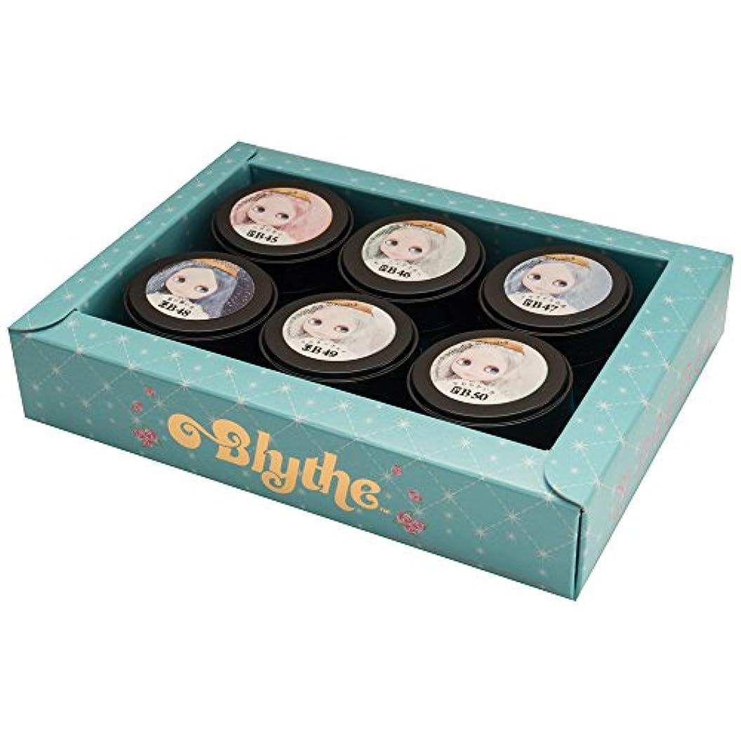 ストライク好きであるボックスプリジェル マニキュア?ネイルポリッシュ プリムドール ブライス スター&ムーン6色セット 3g×6色セット PREGEL×Blythe(ブライス)コラボレーション第5弾 UV/LED対応