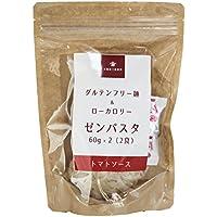ゼンパスタ 乾燥しらたき 120g(1食60g×2)(1玉60g×2個、麺・トマトソース) 1玉1食分 zenpasta ローカロリー