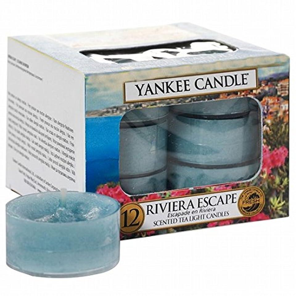 推測シュガースチュワーデスYANKEE CANDLE(ヤンキーキャンドル) YANKEE CANDLE クリアカップティーライト12個入り 「シーエアー」(K00505293)
