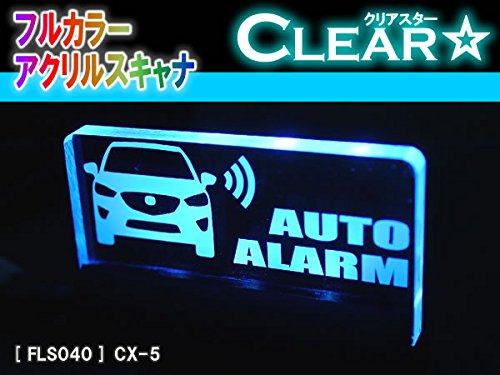 フルカラーアクリルスキャナ【クリアスター】:CX-5...