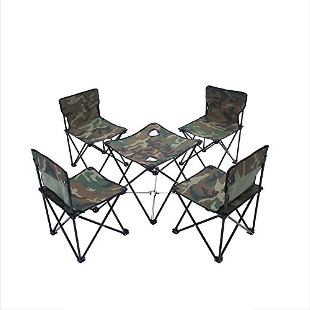 呼び起こすラッチ名誉ある屋外の折りたたみ式テーブルおよび椅子セット5ピースのテーブルおよび椅子屋外用テーブルおよび椅子、折り畳み式デザイン アウトドア キャンプ用
