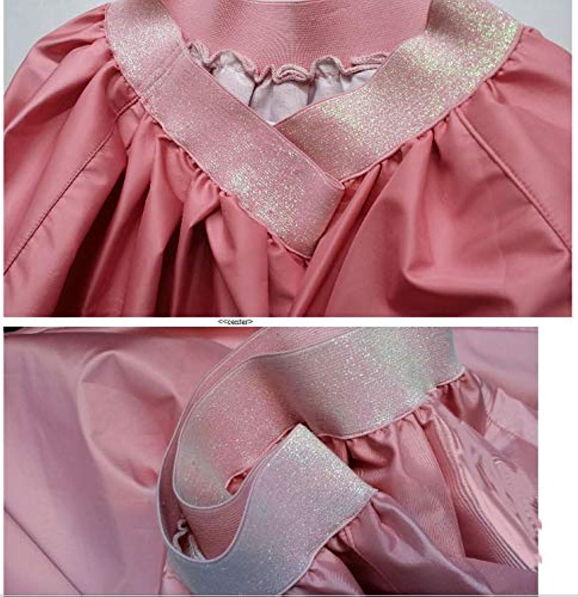 愛人キャッチ砲兵よもぎ蒸しマント、袖あり、座浴器セット、専用服【ピンク色】