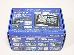 A.I.D. ワンセグTVチューナー内蔵7インチワイドポータブルナビ RZ-703TN