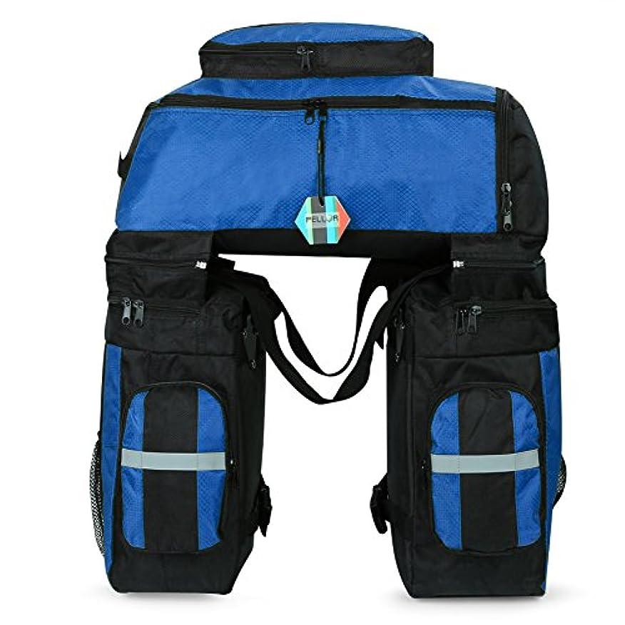 ディプロマパースブラックボロウ急いでPellor リアバッグ 自転車バッグ 大容量 キャリアバッグ サイドバッグ 3色選択可能 携行バッグ 取り付け簡単 防水カバー付き リュックサック