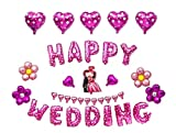 [スリール] 巨大 ウェディング バルーン (Happy Wedding) 風船 装飾 セット 結婚式 二次会 受付 飾り付け