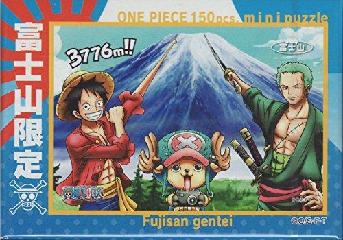 新ワンピースパズル全国富士山