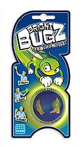 ブライトバグズ 緑 BB-03