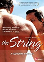 String / [DVD] [Import]