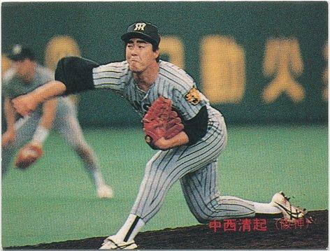 カルビー プロ野球カード 1989 [233] 中西 清起