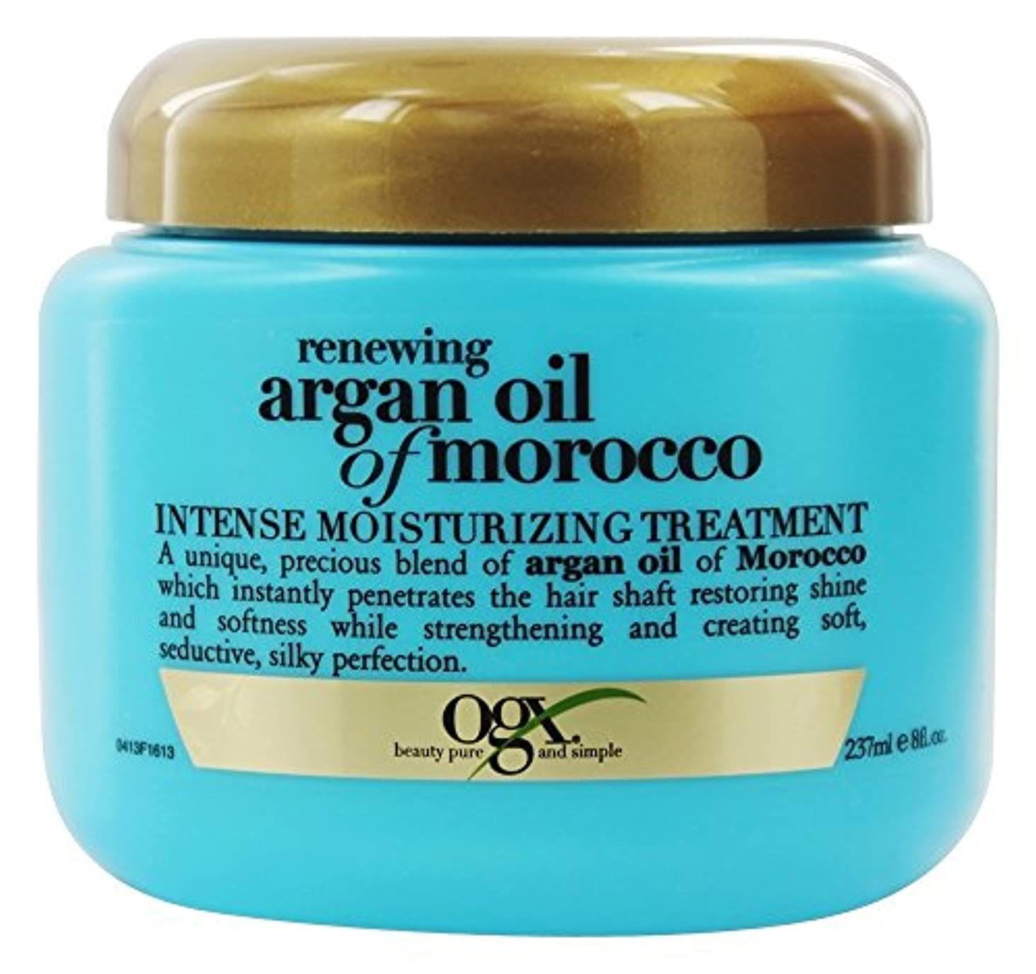 調停する透明にパーツOrganix - モロッコのArganオイルを更新する強い保湿の処置 - 8ポンド [並行輸入品]