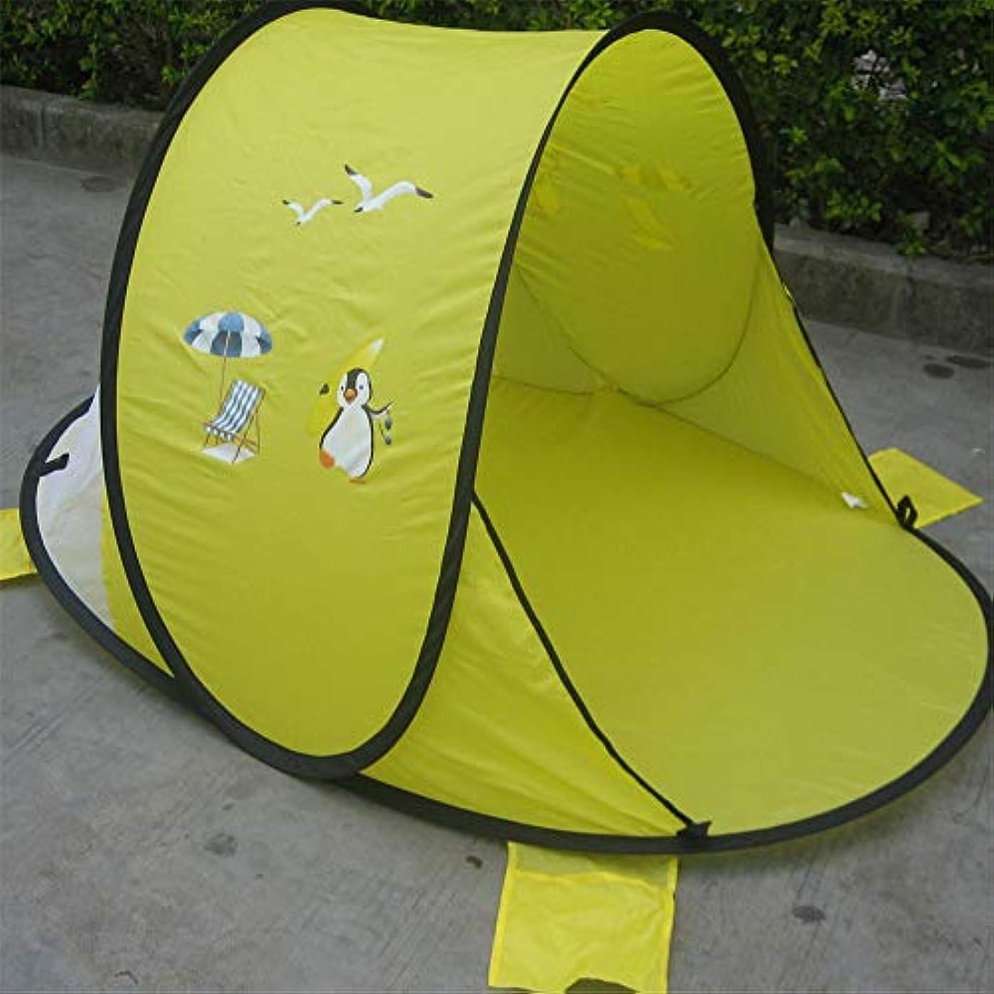 ディスコ無秩序予備屋外自動テントuv保護子供のビーチテントスピードオープンシェードテント165×120×80センチメートル