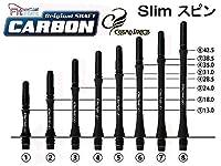 ダーツシャフト COSMO DARTS Fitシャフト CARBON Sスピン/Cブラック