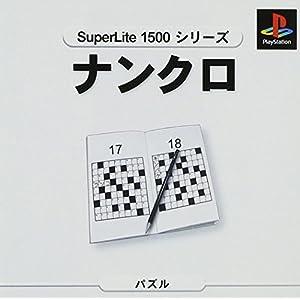 ナンクロ SuperLite1500シリーズ