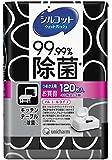シルコット 99.99% 除菌ウェットティッシュ アルコールタイプ 詰替40枚×3パック(120枚)